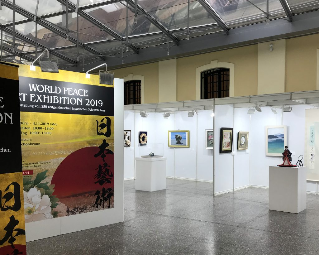 World peace art exhibition 2019 Wien