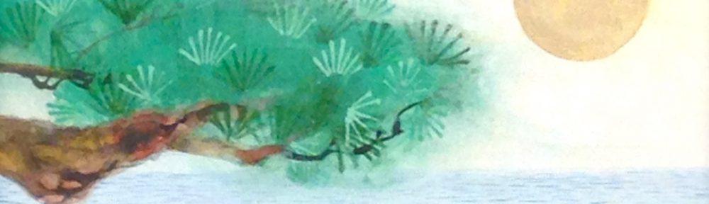日本画の今後